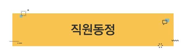 n_ct9_header.jpg