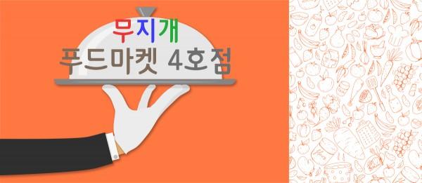 p_header5_2.jpg